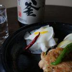 鶏と野菜のオーブン焼き + <small>柚子大根</small>