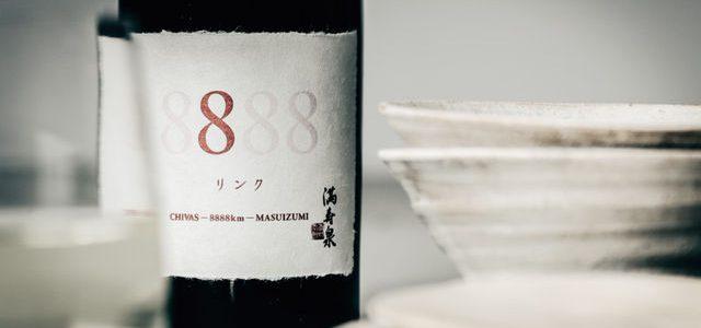 シーバスリーガルの樽で熟成させた日本酒