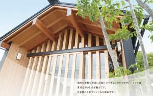 kuranoho_top